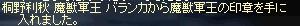 LinC0021.JPG07263.jpg
