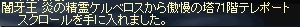 LinC0022.JPG07236.jpg