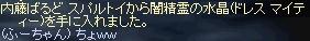 LinC0023.JPG07194.jpg
