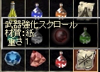 LinC0024.JPG071275.jpg