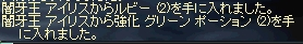LinC0030.JPG072310.jpg