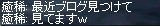 LinC0031.JPG072512.jpg