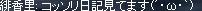 LinC0032.JPG071166.jpg