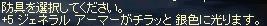 LinC0032.JPG0712712.jpg