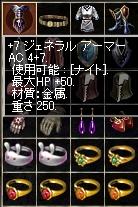 LinC0032.JPG0712713.jpg