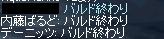 LinC0037.JPG071123.jpg