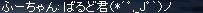LinC0041.JPG071255.jpg