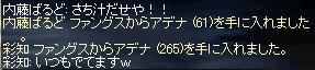 LinC0045.JPG07243.jpg