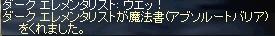 LinC0045.JPG07272.jpg