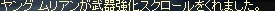 LinC0061.JPG071164.jpg