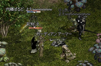 LinC0064.JPG07275.jpg