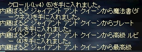 LinC0066.JPG072114.jpg