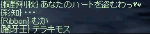 LinC0080.JPG0721112.jpg