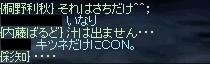 LinC0082.JPG07282.jpg