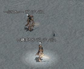 LinC0094.JPG072215.jpg