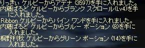 LinC0122.JPG072244.jpg