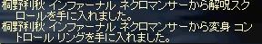 LinC0149.JPG072264.jpg