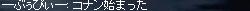 LinC0163.JPG072272.jpg
