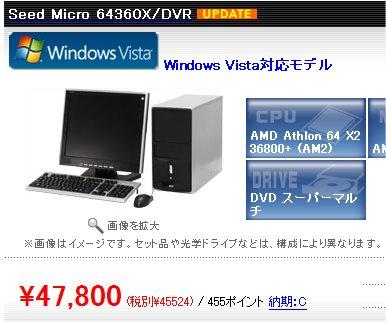 athlon36800.jpg
