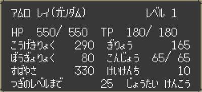 herosenki-lv1.jpg