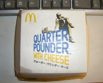 quarter-pounder001.jpg
