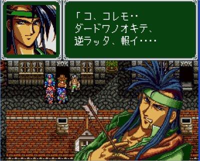 sakebi002.jpg