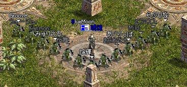 20060801032314.jpg