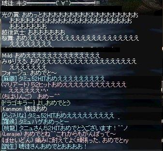 20060801032746.jpg