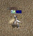 20060826064714.jpg
