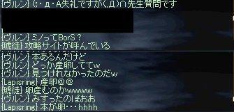BorS2.jpg