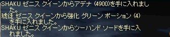 LinC0020.jpg