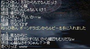 LinC0361.jpg