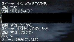 LinC0412.jpg