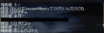 LinC0447.jpg