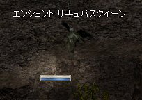LinC0485.jpg
