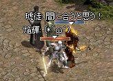 LinC0768.jpg