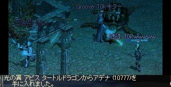 LinC0962-2.jpg