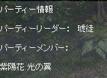 LinC0969.jpg