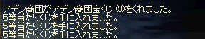 LinC1010.jpg