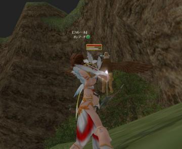 グリフォン狩り