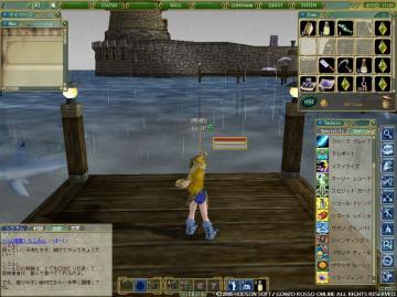 釣りQoAに挑戦