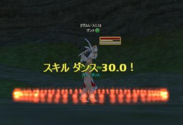 ダンス30