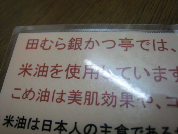 IMG_0385_2.jpg