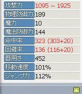 attack-power.jpg