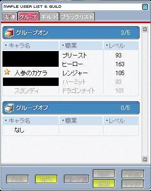 bisyasu-pt-1002.jpg