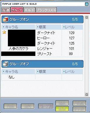 bisyasu-pt-918.jpg