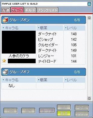 bisyasu-pt-922.jpg