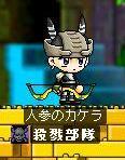 my-character.jpg