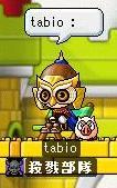 tabio氏の真の姿