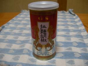 20061010203540.jpg